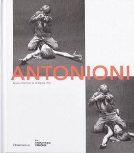 『アントニオーニ展』カタログ